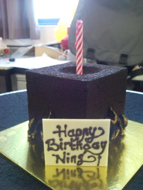 birthday cake ning